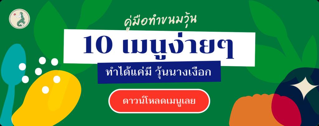 ebook-banner-1